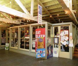 Garden District Book Shop